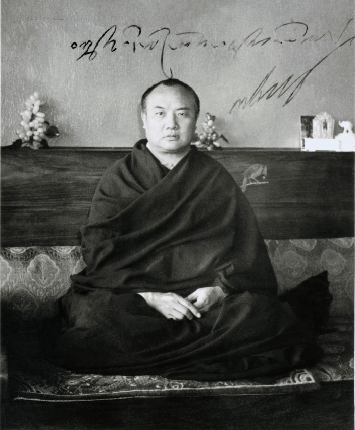 Karmapa 16th
